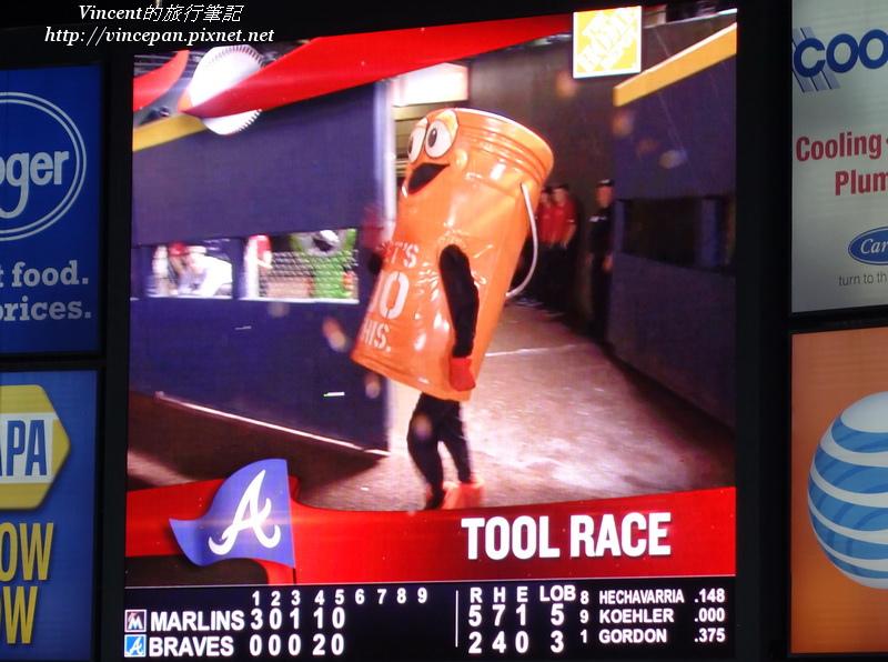 tool race 1