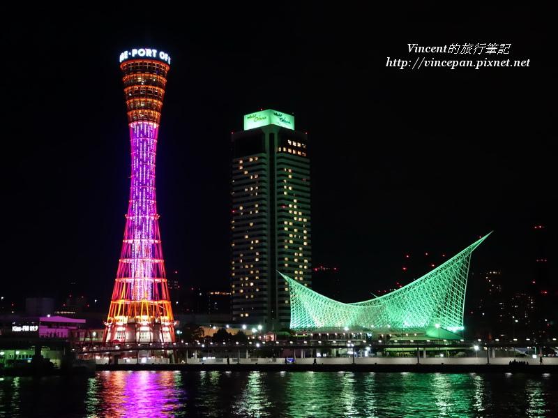 神戶港夜景