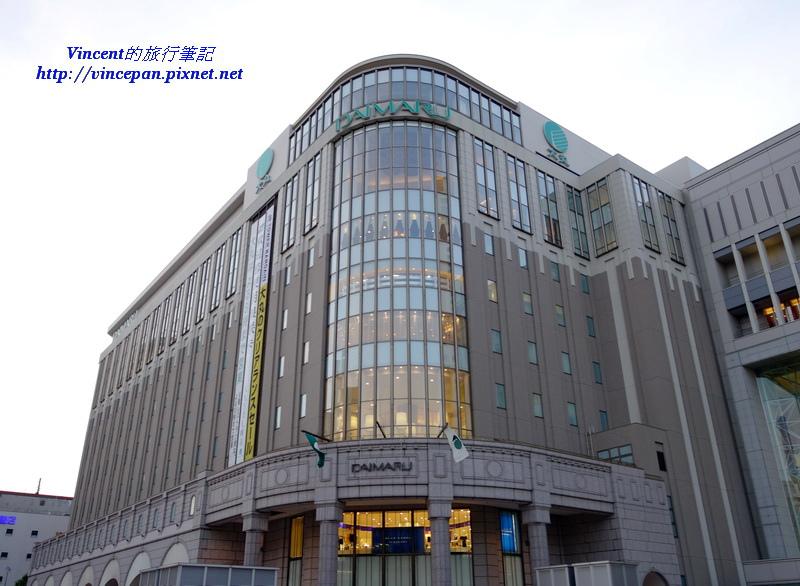 札幌駅前 百貨