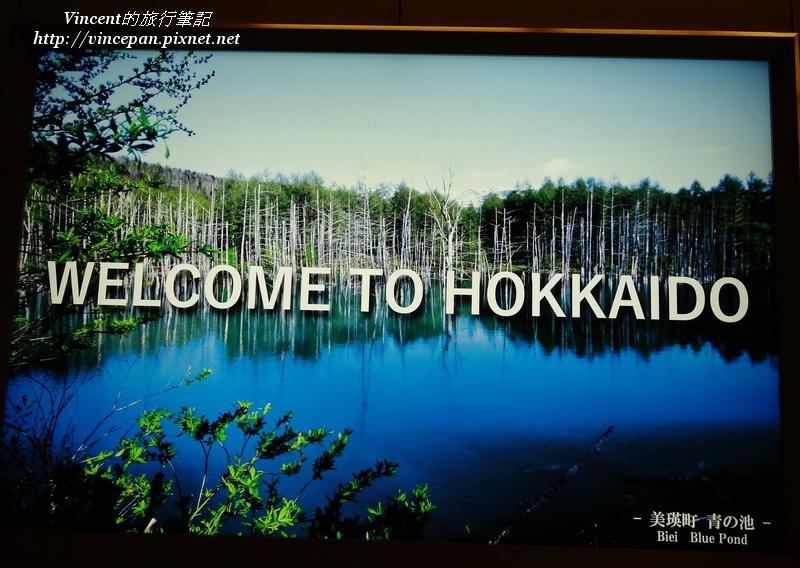 Welcome to Hokkaido
