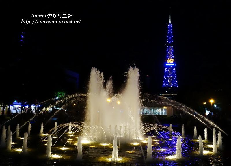 大通公園 噴泉2
