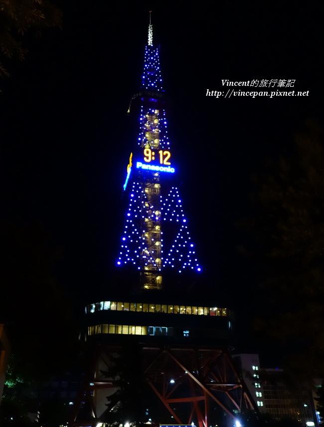 札幌電視塔1