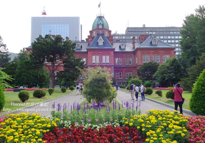 北海道舊道廳 花