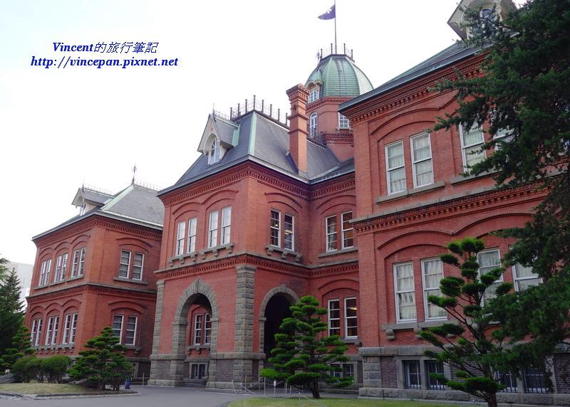 北海道舊道廳 建築