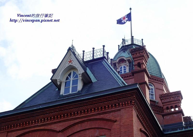 北海道 旗幟