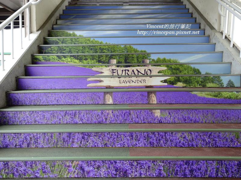 富良野車站樓梯