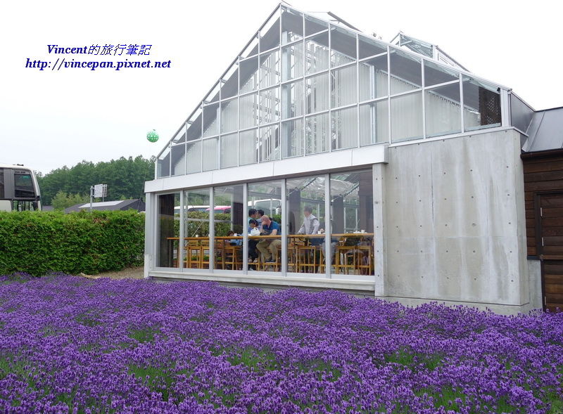 花人花園2