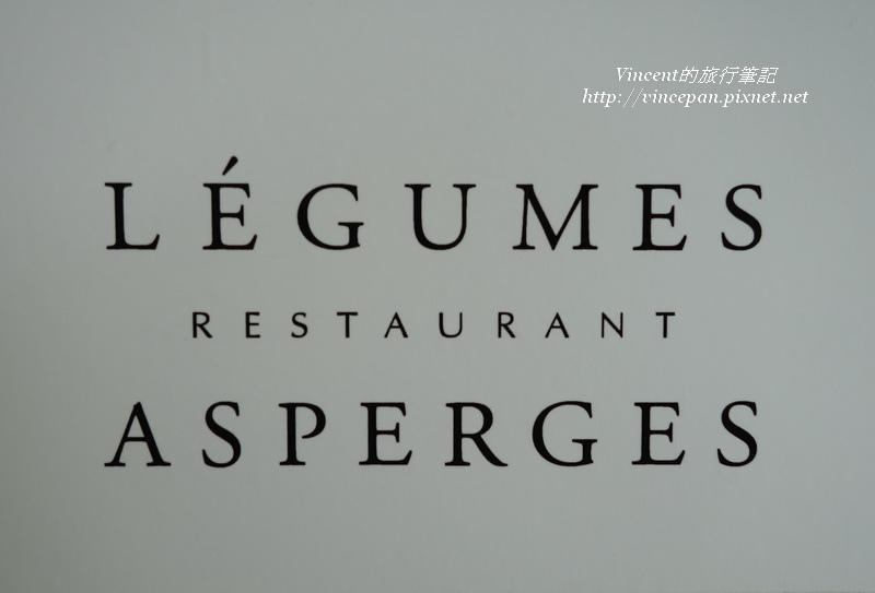 Restaurant Asperges