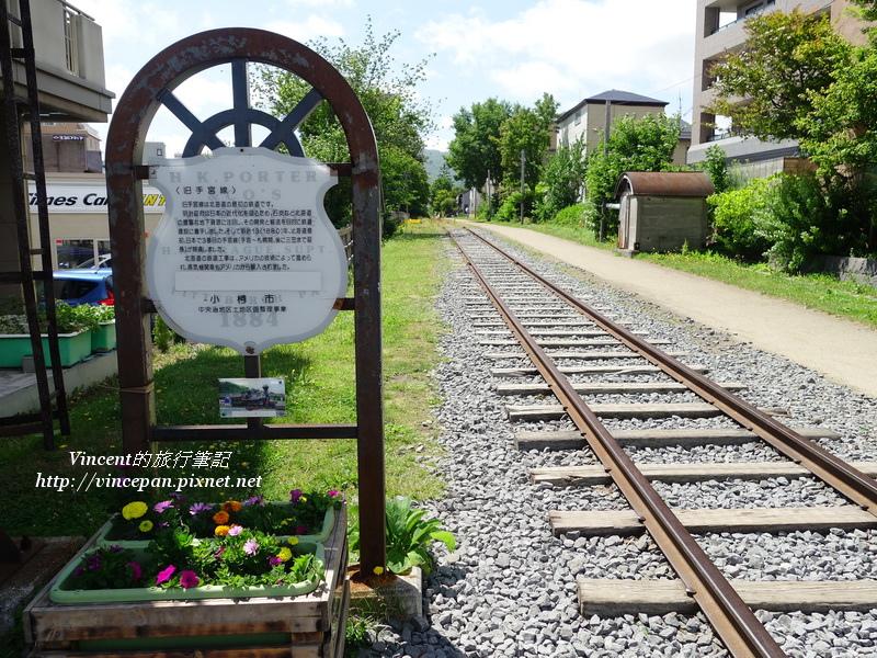 舊手宮線鐵軌
