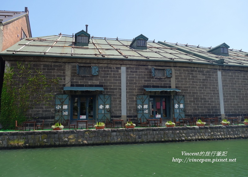 小樽運河倉庫