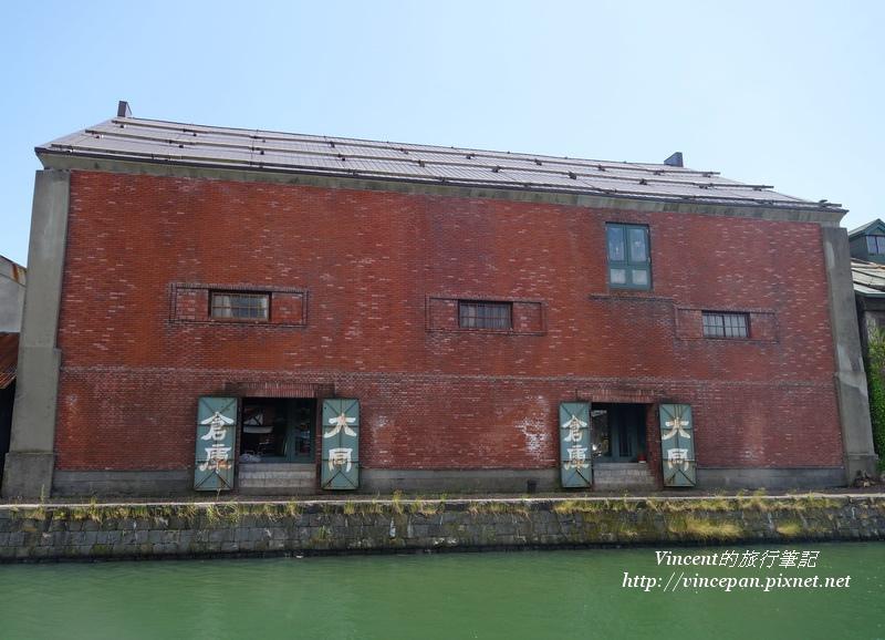 小樽運河倉庫2