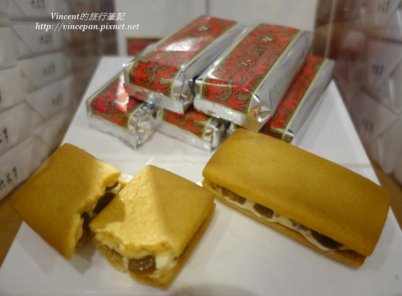奶油蘭姆葡萄乾夾心餅乾2