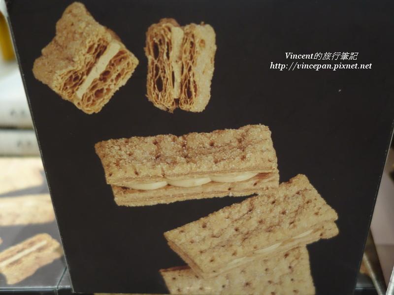 卡布奇諾霜餅2