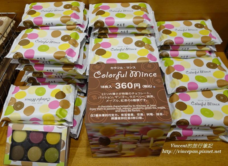 各式多彩的巧克力1