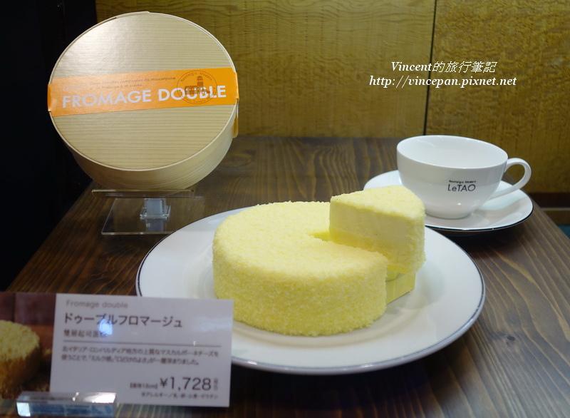 LeTAO雙層起士蛋糕2