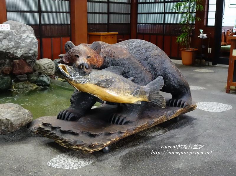 螃蟹本家 大廳 熊