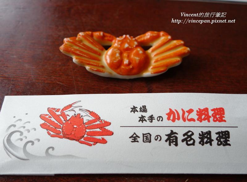 筷架是帝王蟹