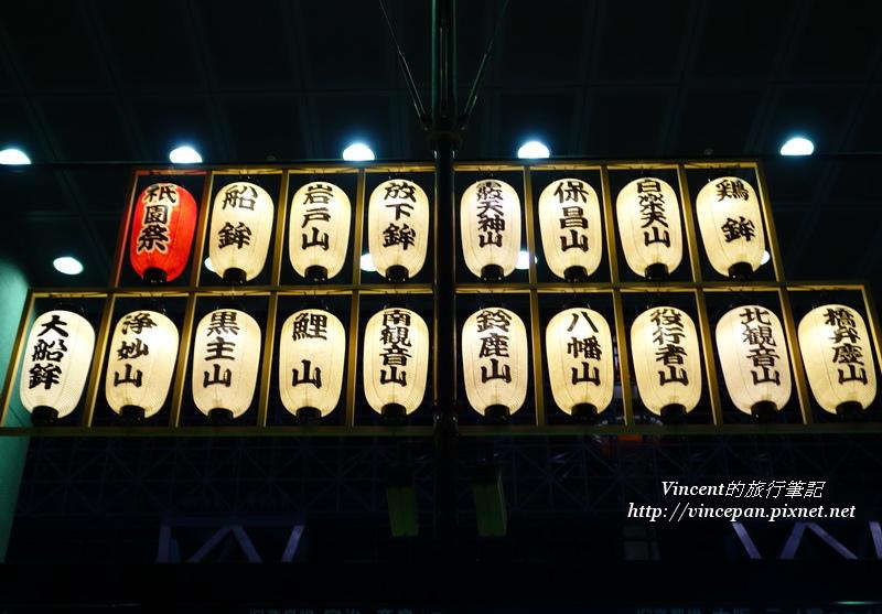 京都車站山鉾的燈籠2