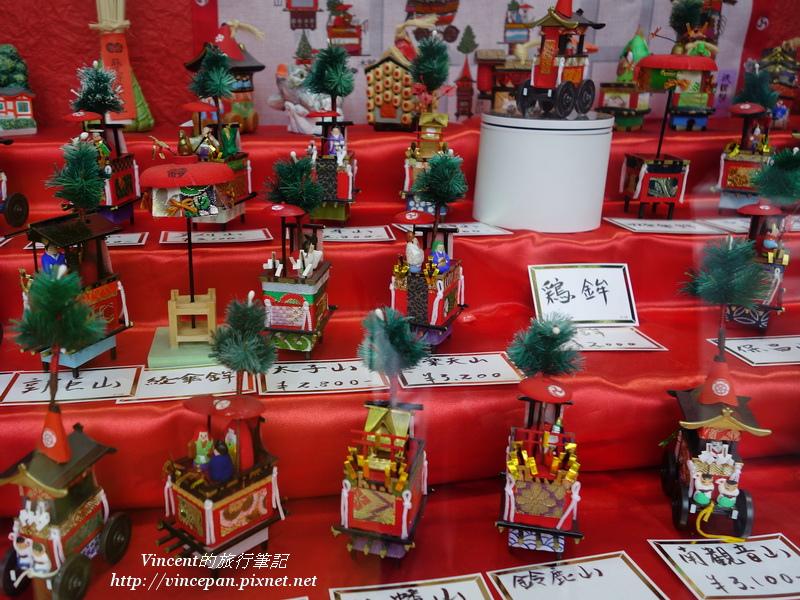 山鉾小模型3