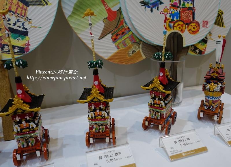 山鉾小模型2