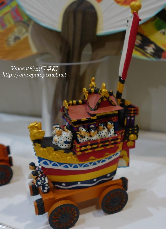 船鉾小模型