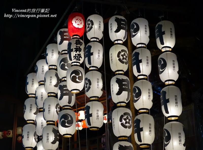 月鉾 燈籠