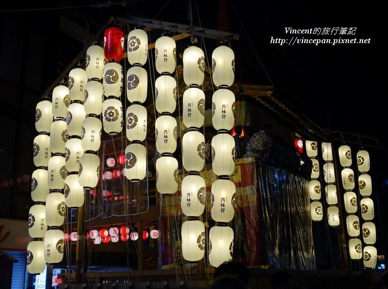 函谷鉾 燈籠1
