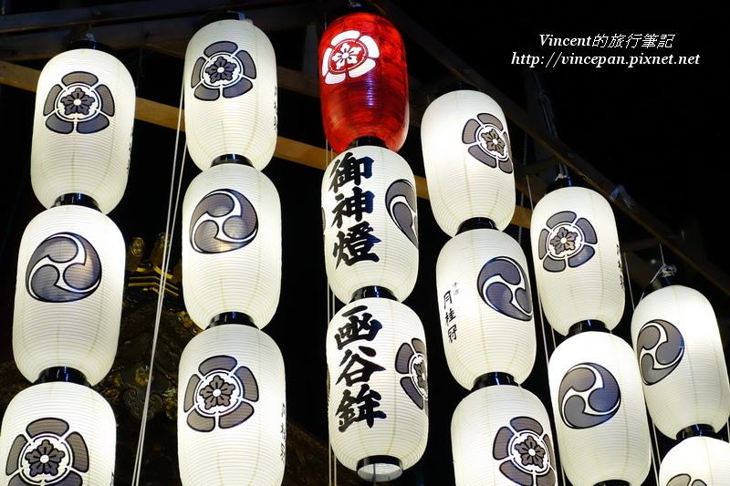 函谷鉾 燈籠2