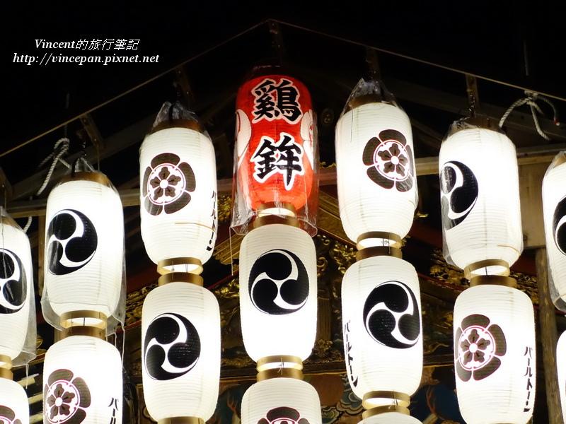雞鉾 燈籠