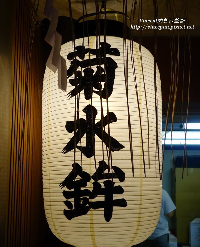菊水鉾 燈籠