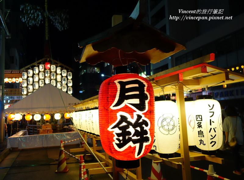 月鉾 紅燈籠