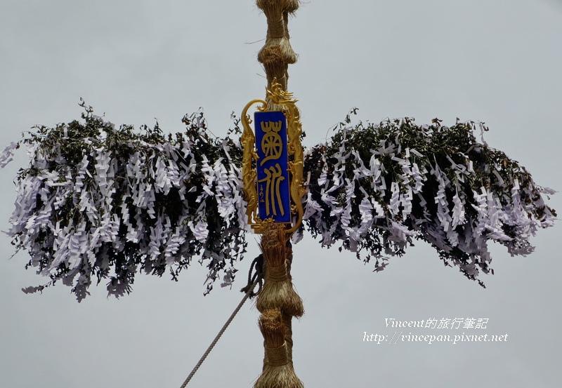 菊水鉾 榊