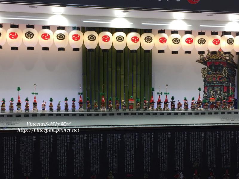 祇園祭山鉾