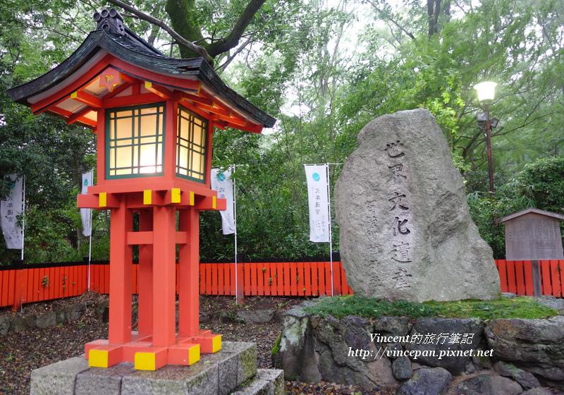 世界文化遺產石碑