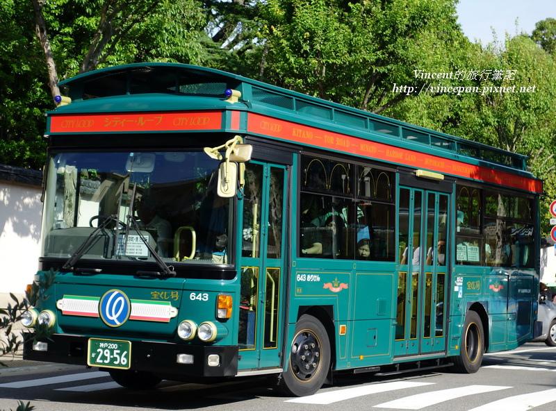 CityLoop觀光巴士