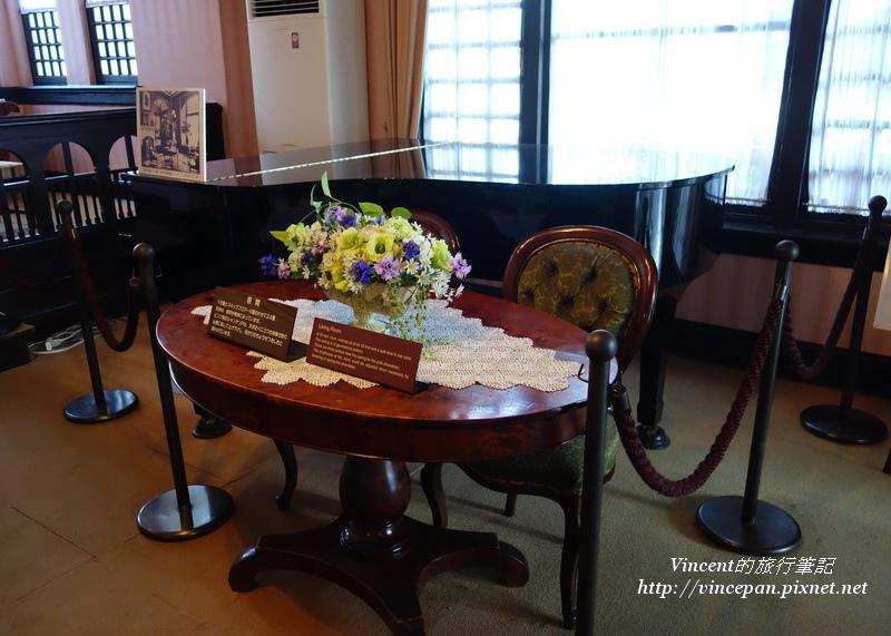 風見雞之館鋼琴室