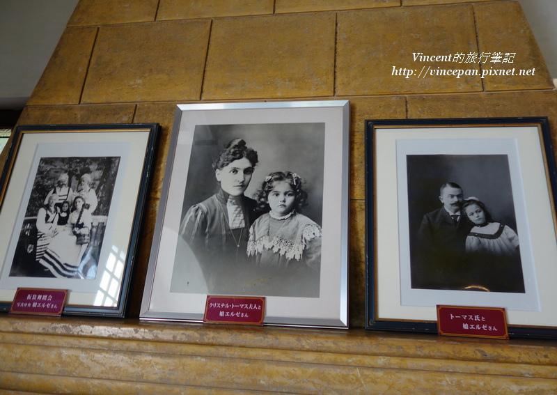 托馬斯家人照片2