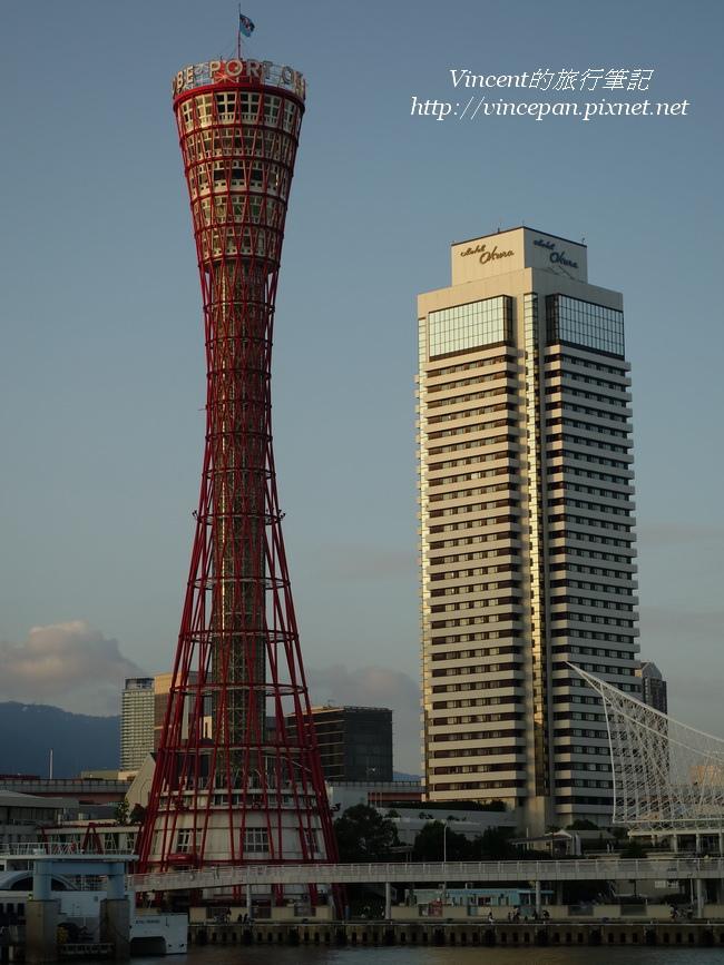 神戶港塔 大倉飯店
