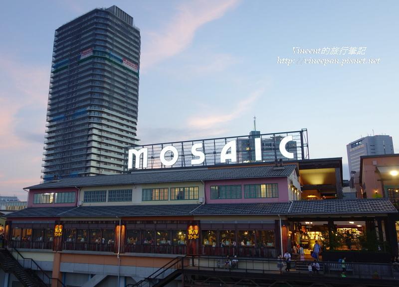 MOSAIC廣場 夜