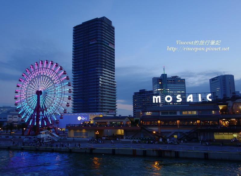 MOSAIC廣場 摩天輪 夜