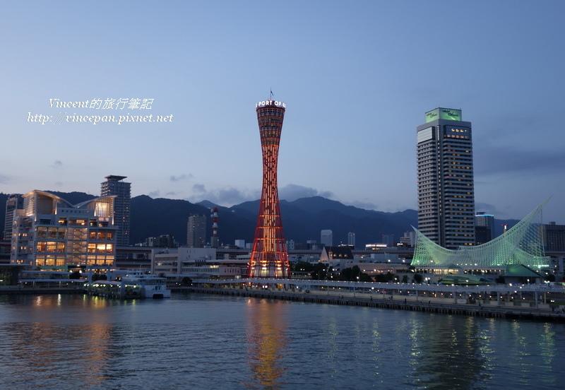 神戶港區  4建築 傍晚