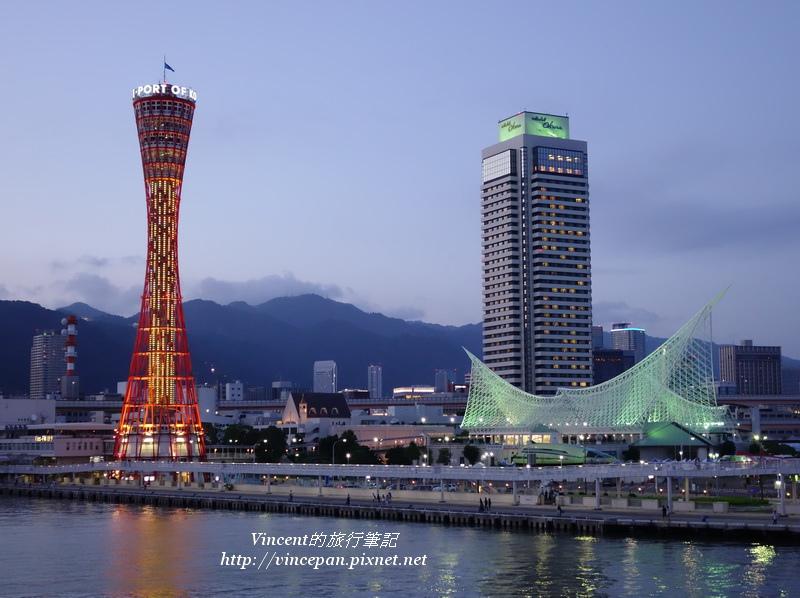 神戶港區  3建築 傍晚