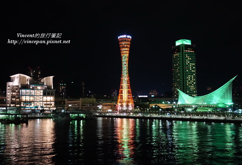 神戶港區  4建築 夜