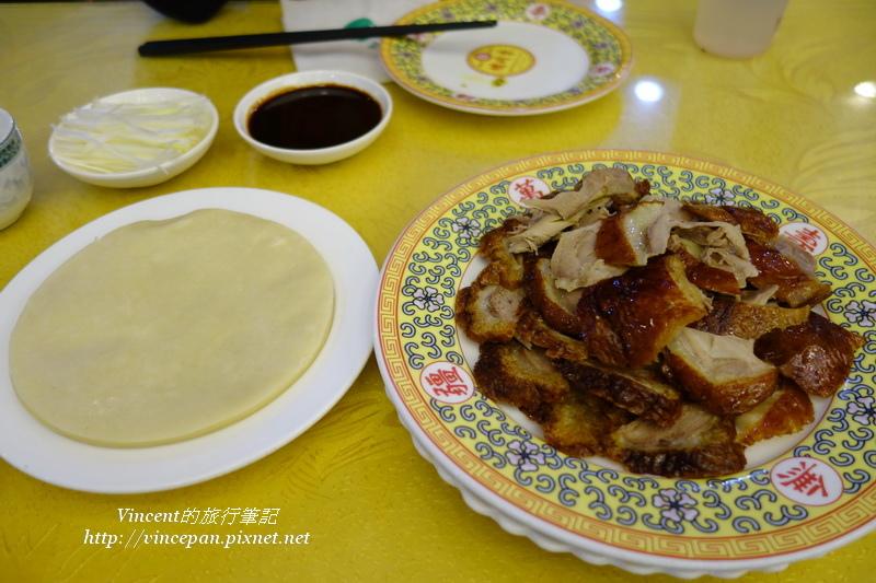 烤肉季 烤鴨 2