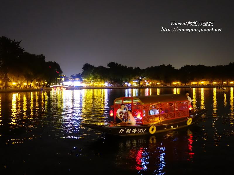 湖面上的遊船