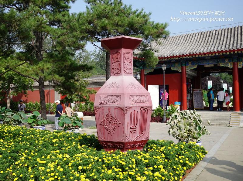 綺春園 花瓶