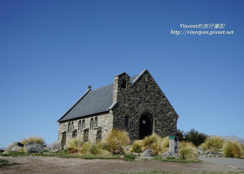 堤卡波石頭教堂