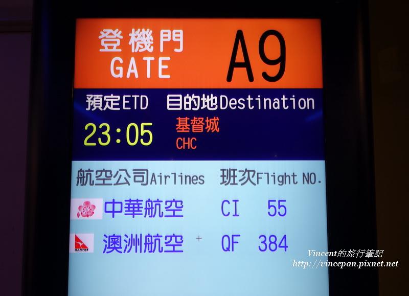 華航CI 55班次
