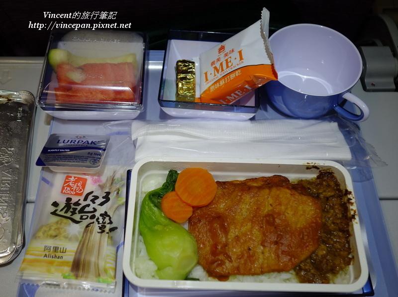 飛機的晚餐