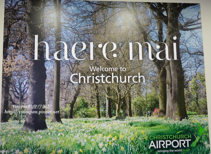 歡迎到Christchurch